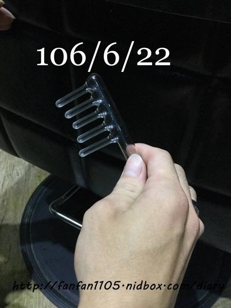 【新北新店染髮】加慕秀Jair salon安康店 髮型改造 護髮 燙髮 頭皮護理 (4).jpg