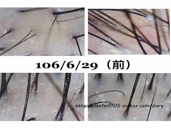 【新北新店染髮】加慕秀Jair salon安康店 髮型改造 護髮 燙髮 頭皮護理 (7).jpg