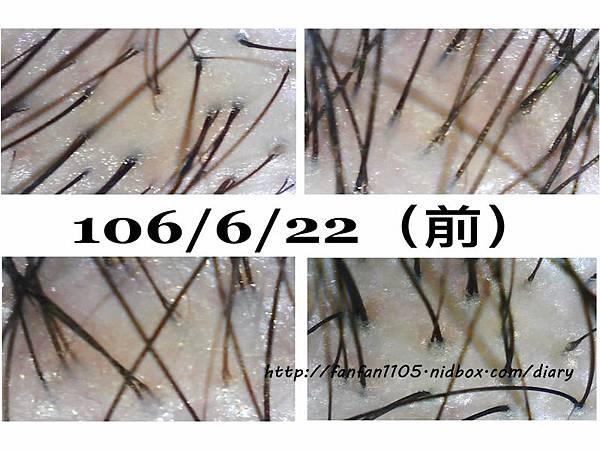 【新北新店染髮】加慕秀Jair salon安康店 髮型改造 護髮 燙髮 頭皮護理 (16).jpg