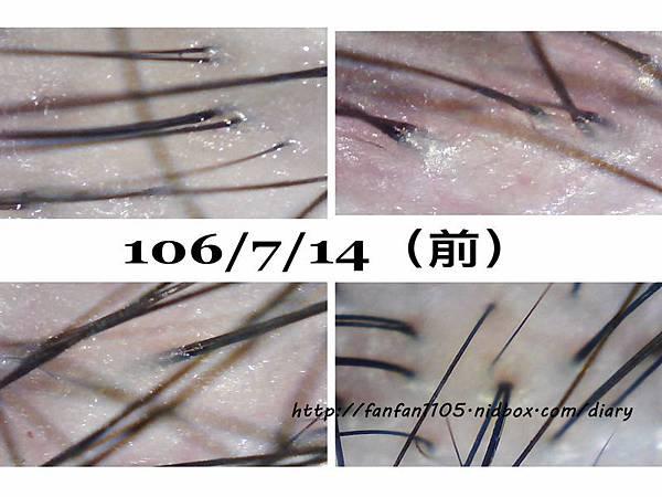【新北新店染髮】加慕秀Jair salon安康店 髮型改造 護髮 燙髮 頭皮護理 (23).jpg