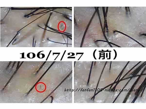 【新北新店染髮】加慕秀Jair salon安康店 髮型改造 護髮 燙髮 頭皮護理 (8).jpg