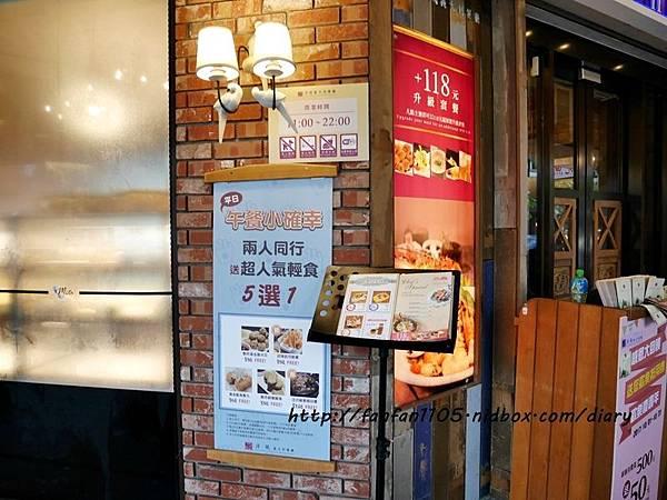【台北義式料理】洋城義大利餐廳  高CP值的義式約會餐廳 (1).JPG