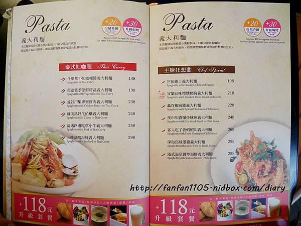【台北義式料理】洋城義大利餐廳  高CP值的義式約會餐廳 (5).JPG