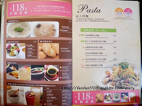 【台北義式料理】洋城義大利餐廳  高CP值的義式約會餐廳 (3).JPG