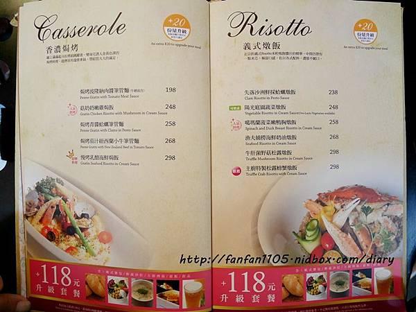 【台北義式料理】洋城義大利餐廳  高CP值的義式約會餐廳 (6).JPG