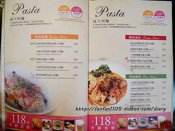 【台北義式料理】洋城義大利餐廳  高CP值的義式約會餐廳 (4).JPG