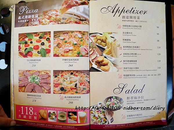 【台北義式料理】洋城義大利餐廳  高CP值的義式約會餐廳 (7).JPG