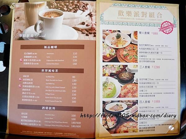 【台北義式料理】洋城義大利餐廳  高CP值的義式約會餐廳 (8).JPG
