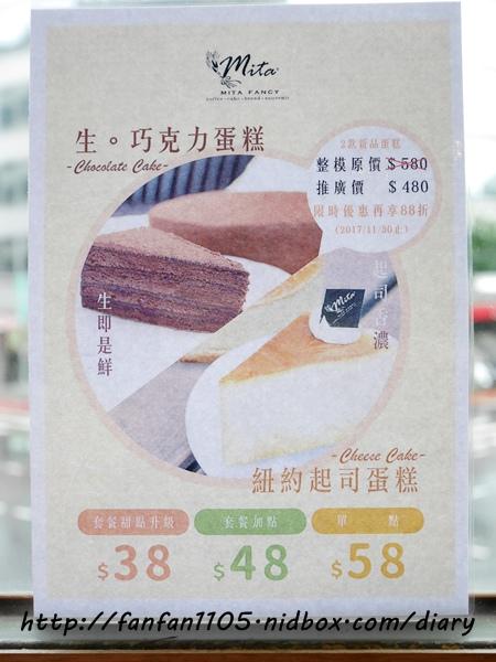 【台北義式料理】洋城義大利餐廳  高CP值的義式約會餐廳 (17).JPG