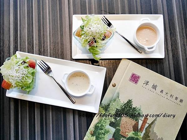 【台北義式料理】洋城義大利餐廳  高CP值的義式約會餐廳 (19).JPG