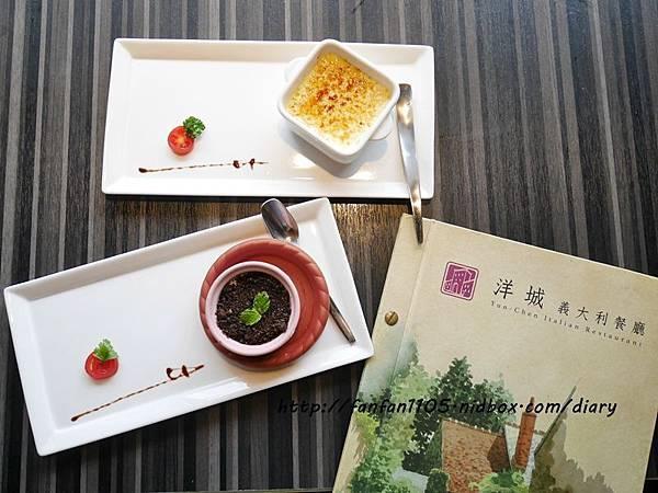 【台北義式料理】洋城義大利餐廳  高CP值的義式約會餐廳 (39).JPG