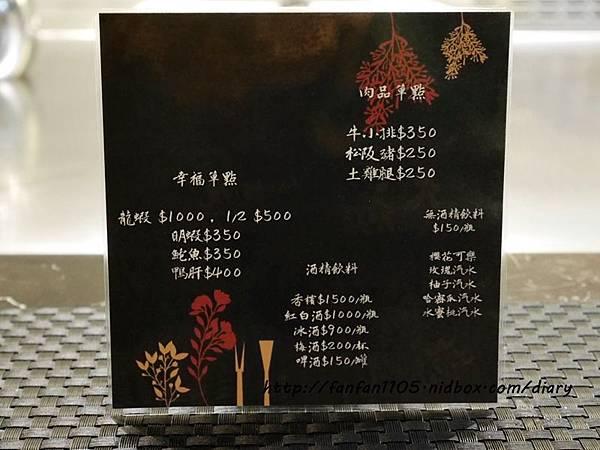 【信義區鐵板燒】大初鐵板燒 Teppanyaki 高CP值 活海鮮 預約制無菜單料理餐廳  (33).JPG