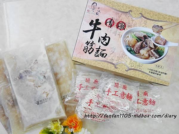 十味觀 清燉牛肉筋麵 川味紅油辣子  (3).JPG