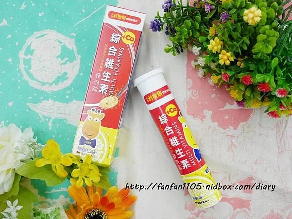 小兒利撒爾-機能活菌12 綜合維生素加鈣發泡錠(檸檬口味) (16).JPG