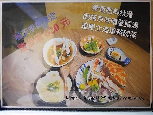 【台灣必吃海鮮推薦】台北日本料理 肥貓漁夫 海鮮丼專賣 (29).JPG