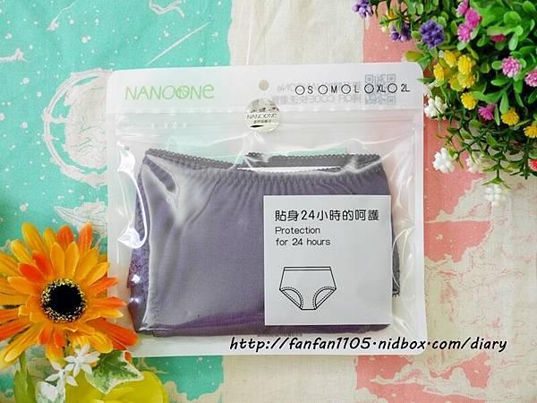 NANOone 負離子暖宮內褲 舒緩經痛 抑菌止癢 (3).JPG