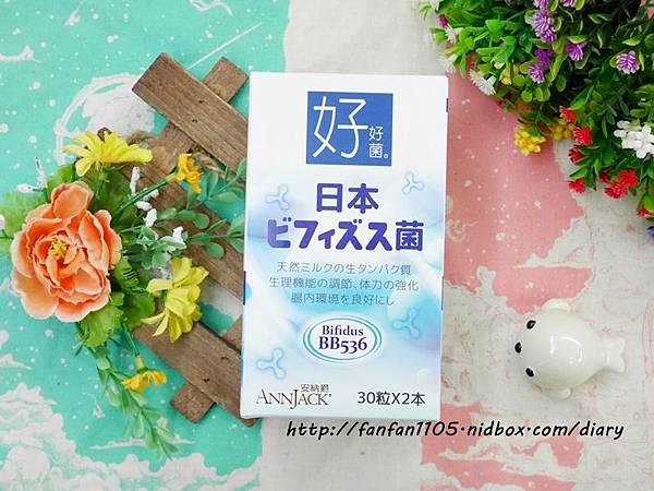 【益生菌推薦】日本森永bb536 (3).JPG