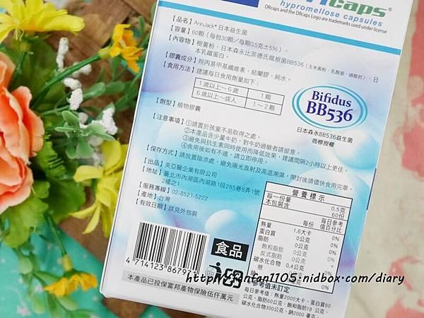 【益生菌推薦】日本森永bb536 (4).JPG