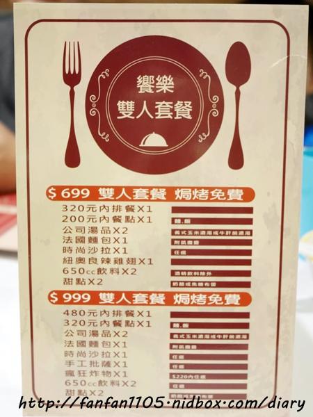 【新莊美食】鬍子叔叔義麵工坊 新莊復興店 高CP值的義式美味 (3).JPG