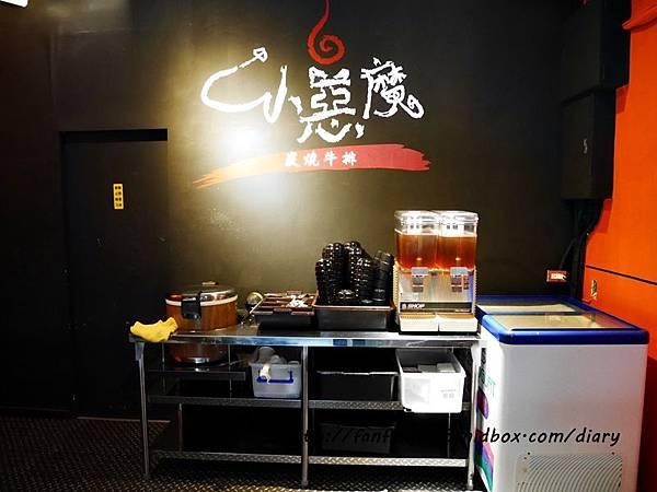 【中和美食】小惡魔炭燒牛排 內用免費送湯品、飲料、冰淇淋無限供應 (10).JPG