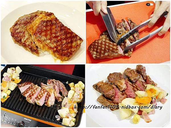 摩堤BBQ神器 MULTEE歡樂無煙燒烤組、F10 IH電磁爐、鑄鐵烤盤、抽油煙機  (5).jpg