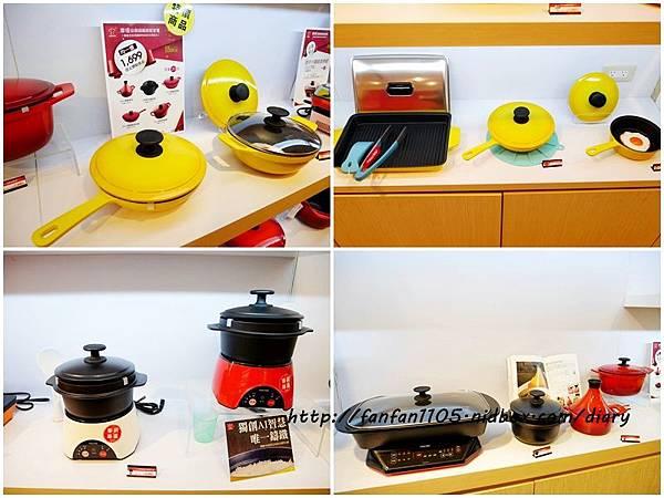 摩堤BBQ神器 MULTEE歡樂無煙燒烤組、F10 IH電磁爐、鑄鐵烤盤、抽油煙機  (10).jpg