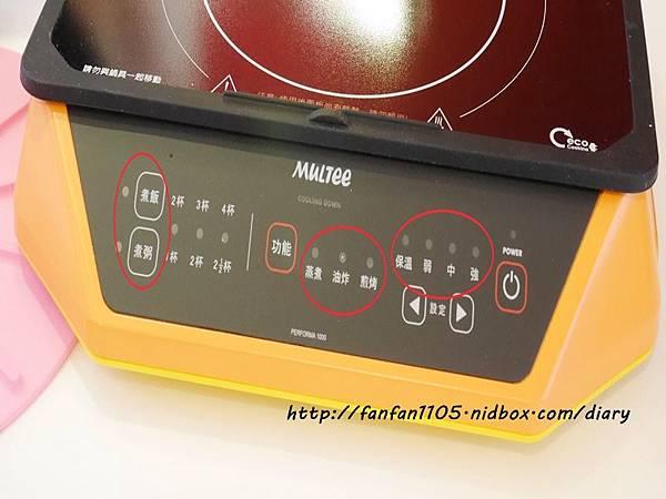 摩堤BBQ神器 MULTEE歡樂無煙燒烤組、F10 IH電磁爐、鑄鐵烤盤、抽油煙機  (43).jpg
