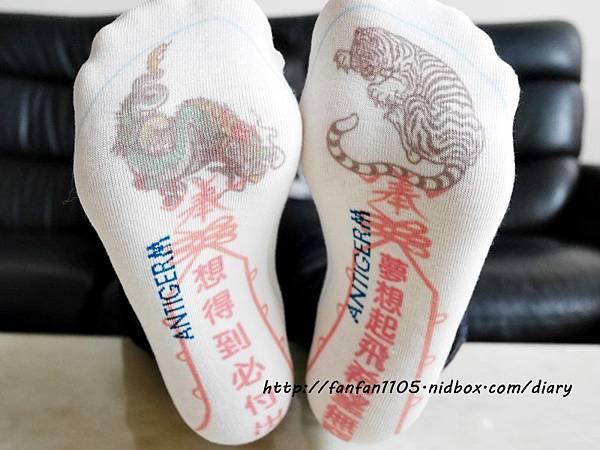 58客製襪 一雙就客製 客製襪 祈福襪 有錢襪 小人襪 (23).JPG