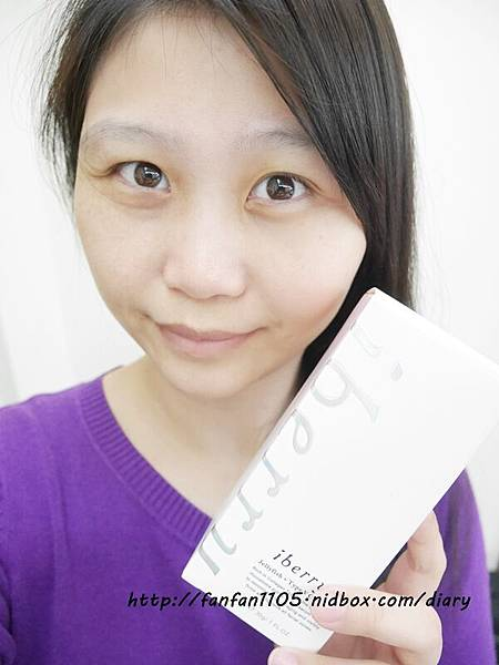 iberry-愛蓓麗 水母精萃保濕液 新一代的肌膚保鮮法 (6).JPG