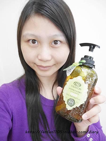 OSAVON滋潤柔嫩沐浴液體皂 把手工皂變液體了 (10).JPG