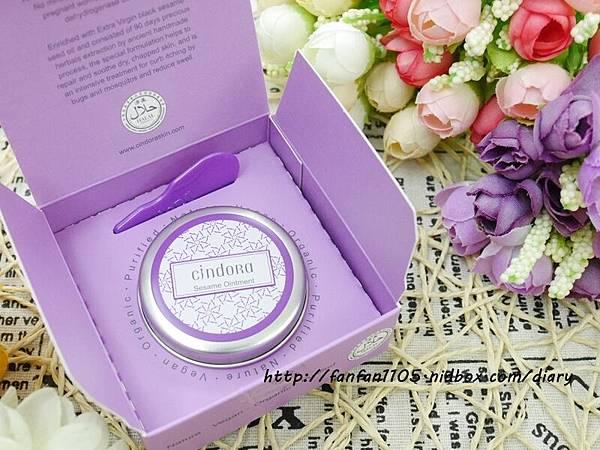 馨手作 紫馨膏 居家、外出都適用的的神奇紫馨膏 (4).JPG