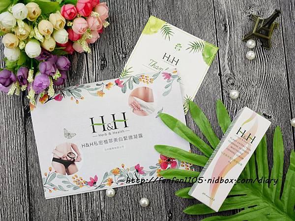 【H%26;H】女性私密保養  植物萃取 私密緊緻凝露 (6).JPG