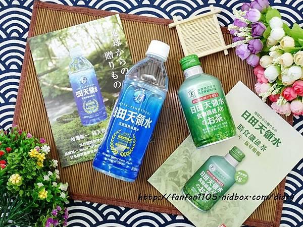 日田天領水%26;膳食纖維茶 來自九州的奇蹟名水! (9).JPG