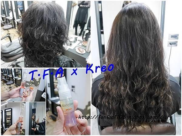 【師大美髮】T.F.A x Kreo 專業剪燙 巴黎卡詩哥德式護髮 年前變髮的好選擇 (1).jpg