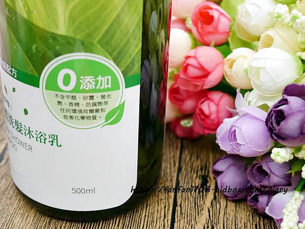 魚樂蠶絲蛋白天然洗髮沐浴乳 洗的健康放心 無毒新體驗! (3).JPG