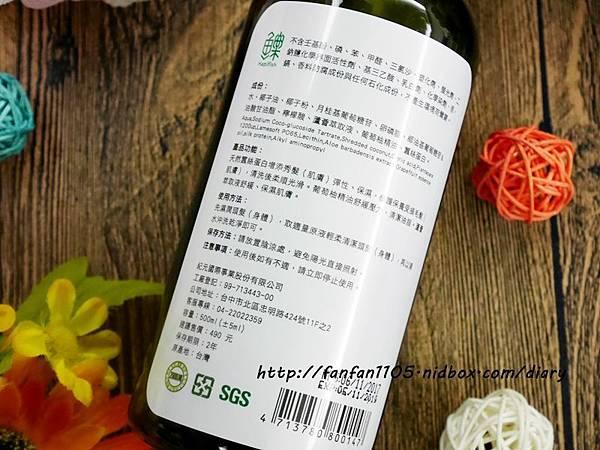 魚樂蠶絲蛋白天然洗髮沐浴乳 洗的健康放心 無毒新體驗! (2).JPG