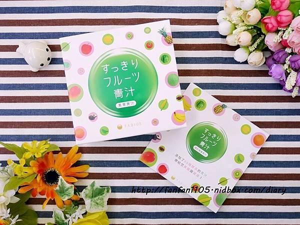 日本熱銷 FABIUS 素果青汁 一包做好體內環保 蛋奶素也能喝的青汁! (4).JPG