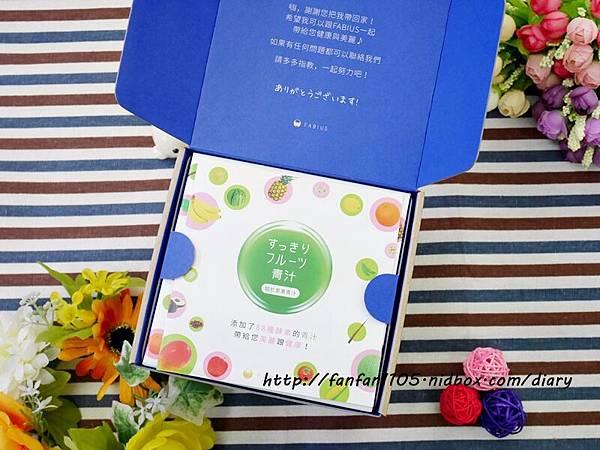 日本熱銷 FABIUS 素果青汁 一包做好體內環保 蛋奶素也能喝的青汁! (2).JPG