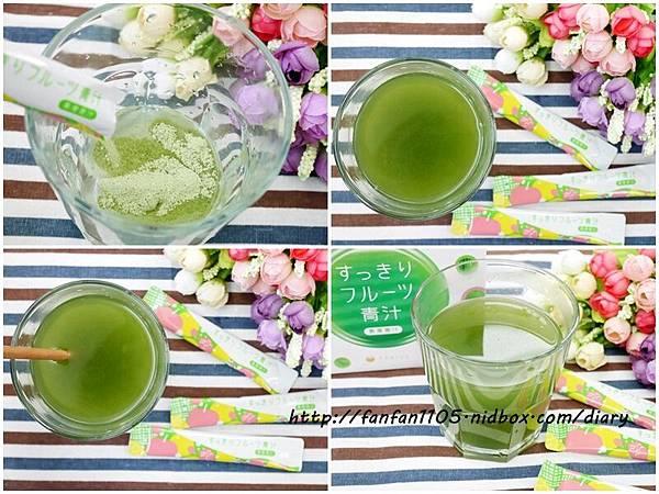 日本熱銷 FABIUS 素果青汁 一包做好體內環保 蛋奶素也能喝的青汁! (1).jpg