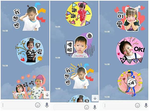 Mamabuy媽媽買專業寶寶Line貼圖代製手繪貼圖訂製貼圖貼圖客製化情侶夫妻卡通製作 (2).jpg