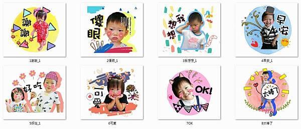 Mamabuy媽媽買專業寶寶Line貼圖代製手繪貼圖訂製貼圖貼圖客製化情侶夫妻卡通製作 (5).jpg