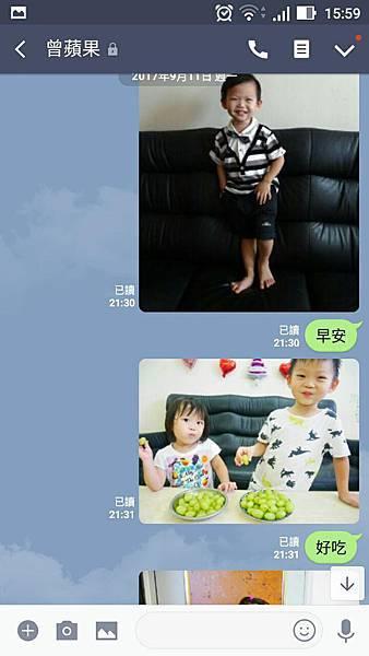 Mamabuy媽媽買專業寶寶Line貼圖代製手繪貼圖訂製貼圖貼圖客製化情侶夫妻卡通製作 (6).jpg