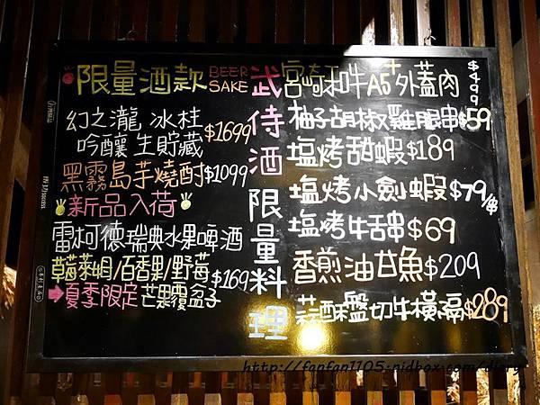 【南港居酒屋】武侍酒居酒屋 武士主題餐廳 捷運南港展覽館 串燒居酒屋 聚餐餐廳 (7).JPG