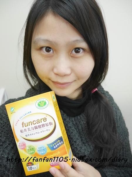 船井生醫 美力關健膠原粉 健康食品認證魚膠原蛋白 保鈣靈活 (11).JPG