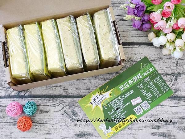 木匠手作 菜瓜布蛋糕 荷包蛋布丁 草莓喜籃-提拉米蘇蛋糕 創意又美味的造型甜點 (2).JPG