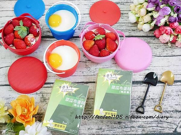 木匠手作 菜瓜布蛋糕 荷包蛋布丁 草莓喜籃-提拉米蘇蛋糕 創意又美味的造型甜點 (9).JPG