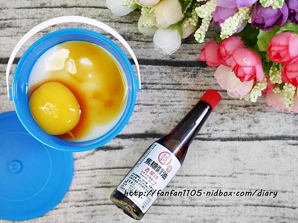 木匠手作 菜瓜布蛋糕 荷包蛋布丁 草莓喜籃-提拉米蘇蛋糕 創意又美味的造型甜點 (12).JPG