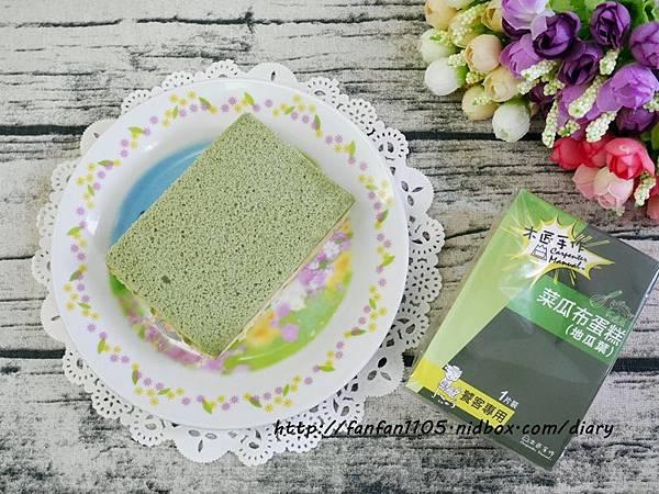 木匠手作 菜瓜布蛋糕 荷包蛋布丁 草莓喜籃-提拉米蘇蛋糕 創意又美味的造型甜點 (14).JPG