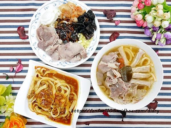 蔥媽媽 異國麵食輕鬆煮 麻婆肉醬刀削麵 泰式酸辣湯麵 韓式炸醬麵  (5).JPG