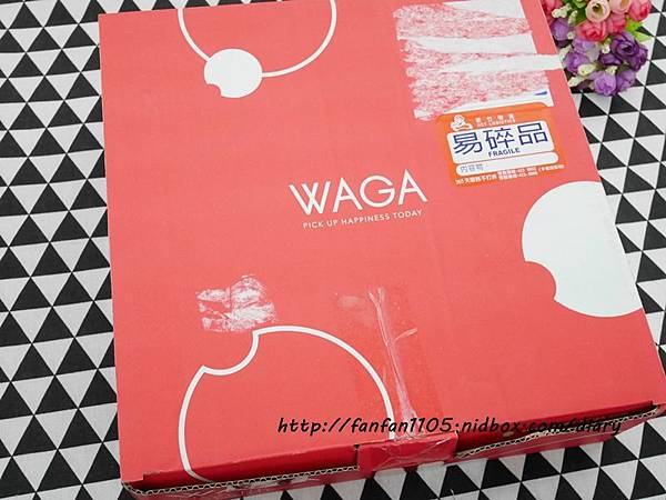 【居家美學】 WAGA 日式陶瓷餐具組 平價高質感的餐桌布置 (1).JPG